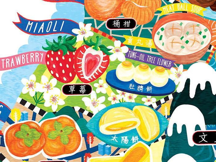 taiwan fruit map illustration detail
