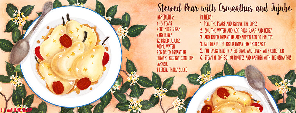 stewed pear recipe illustration