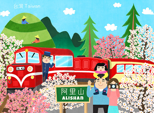 Taiwan Postcard Illustrations