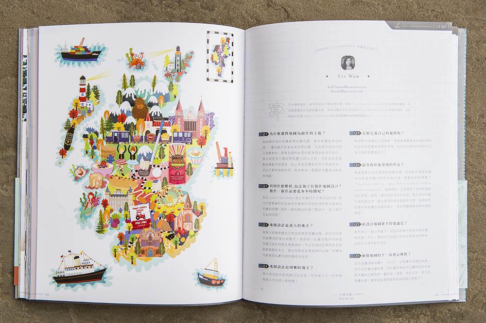 art quarter illustrated map book