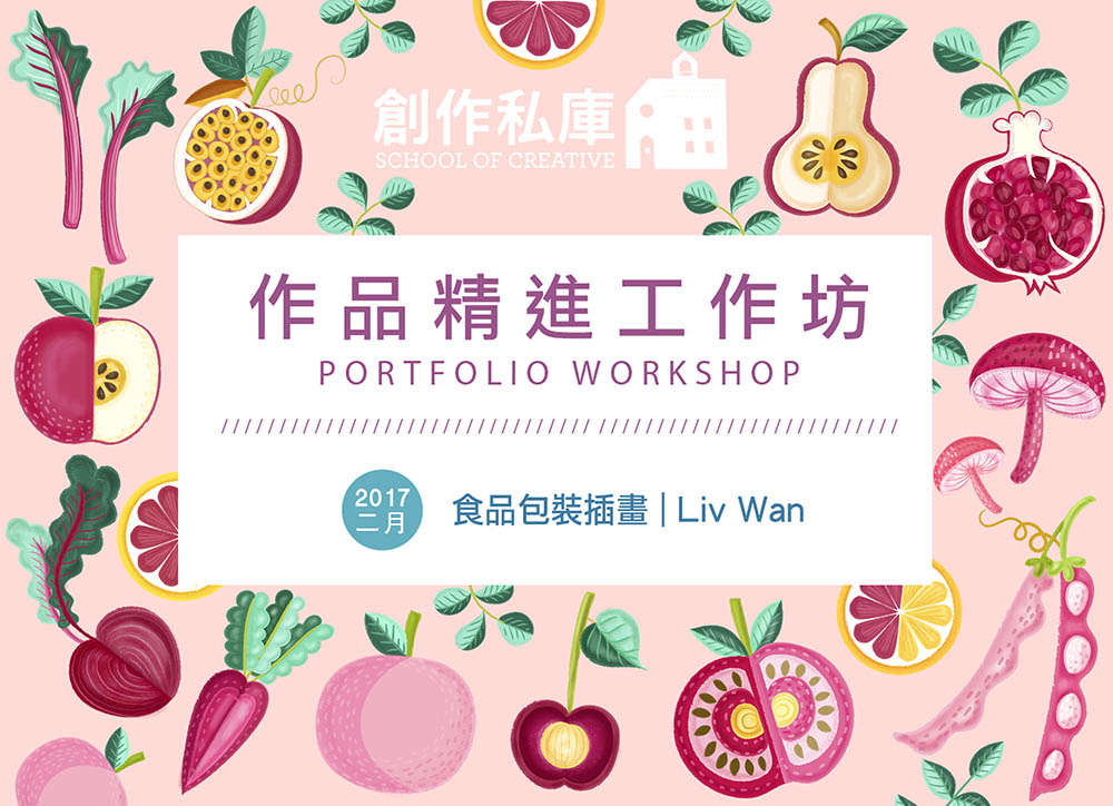 pink chinese illustration class banner
