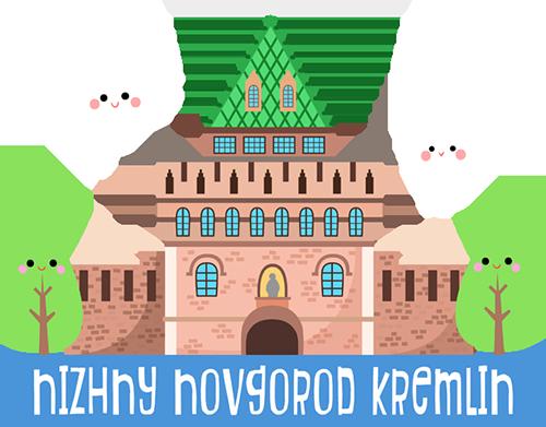 Nizhny Novgorod Kremlin Russia Snapchat