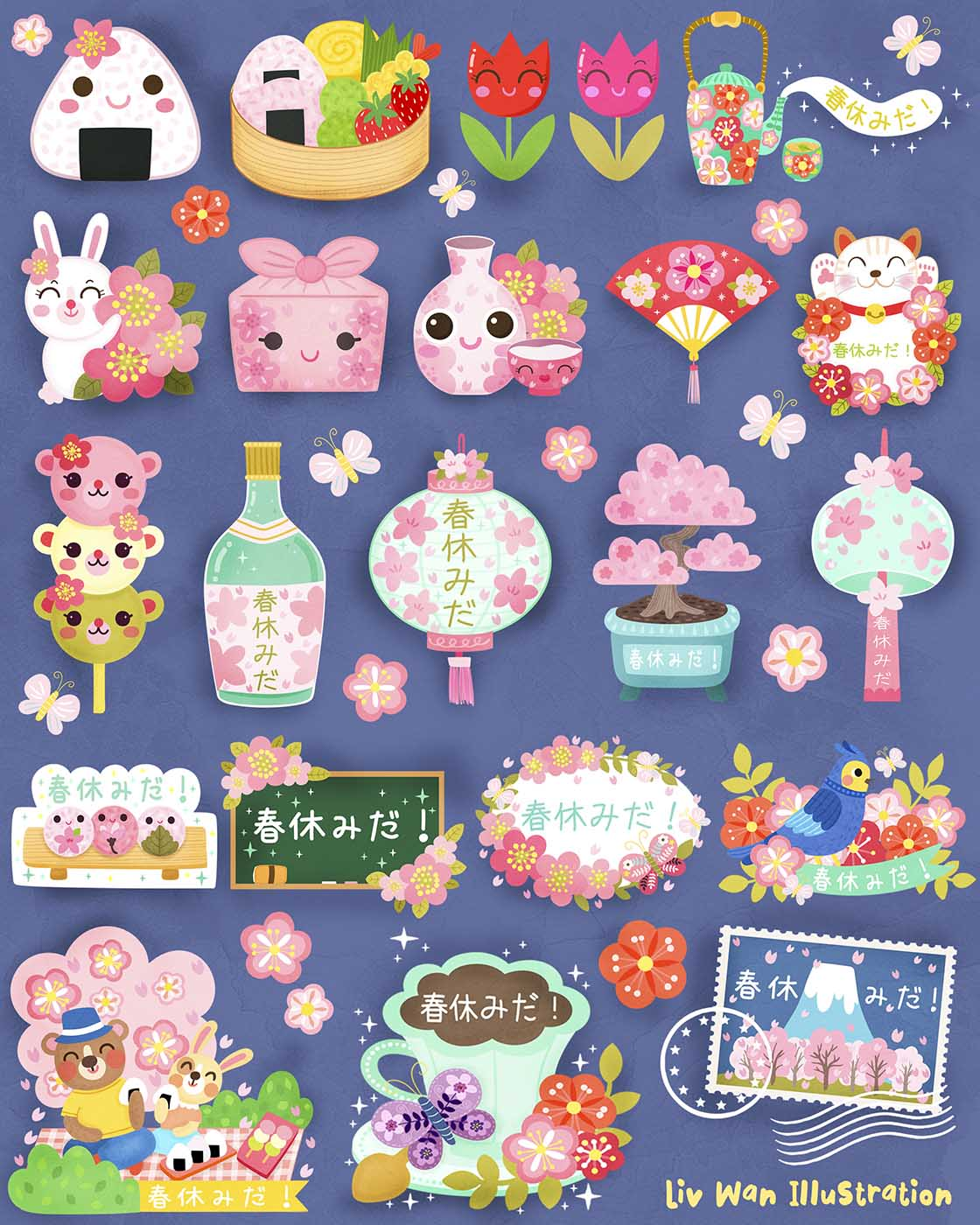 snapchat japanese spring vacation stickers