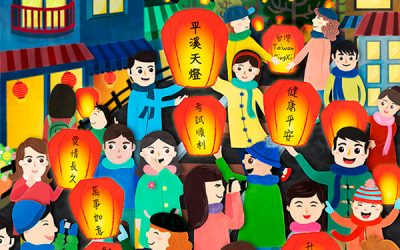 Taiwan Postcard Illustrations