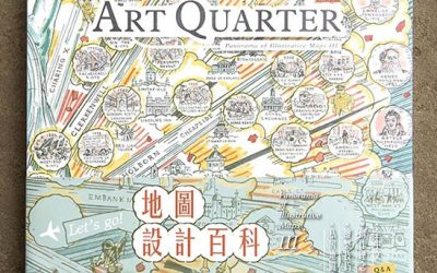Art Quarter Illustrated Map Book