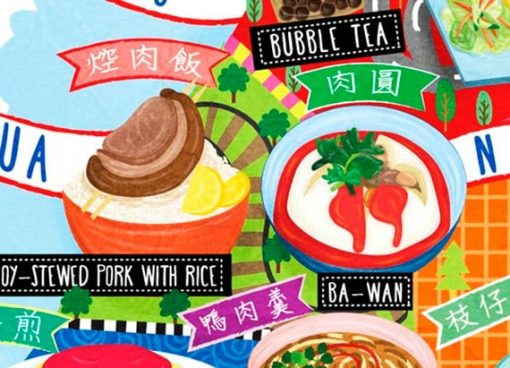 Taiwan Street Food Map Illustration Poster Wall Art