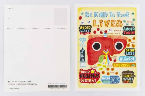 be kind to your liver postcard