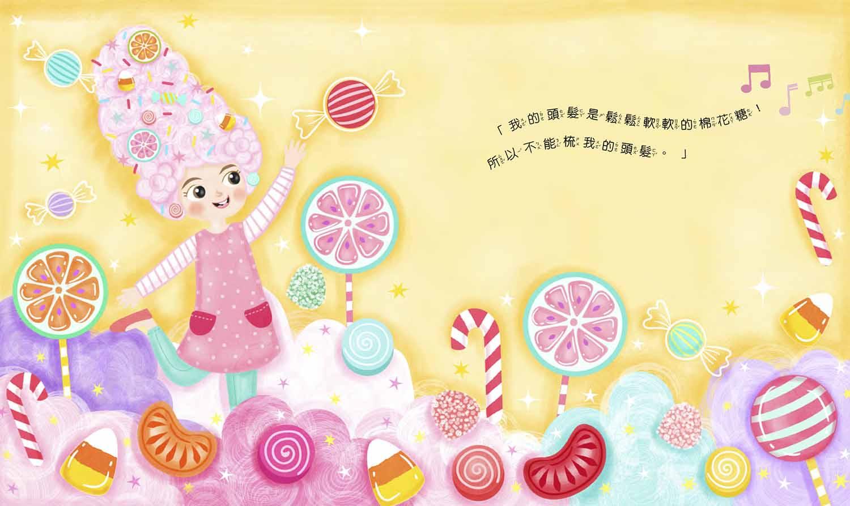 mimi has magic hair childrens illustrated book