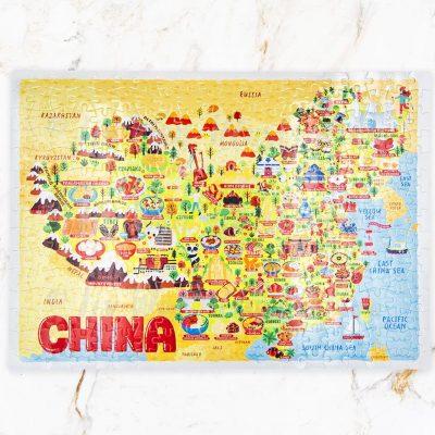 China Map Jigsaw Puzzle